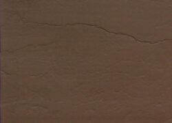 Плитка напольная Экоклинкер Коричневый 250×250<br />Цена 1650 руб.м.кв.