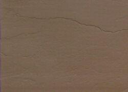 Плитка напольная Экоклинкер Бордо 250×250<br />Цена 1650 руб.м.кв.