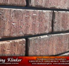 KingKlinker-Spb-OldCastle-HF03-1