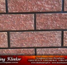 KingKlinker-Spb-OldCastle-HF09-4