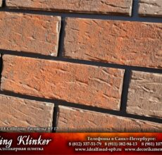 KingKlinker-Spb-OldCastle-HF17-3
