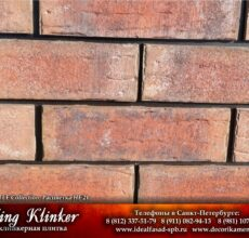 KingKlinker-Spb-OldCastle-HF21-1