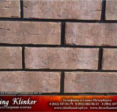 KingKlinker-Spb-OldCastle-HF25-2