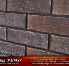 KingKlinker-Spb-OldCastle-HF26-2