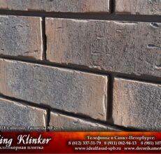 KingKlinker-Spb-OldCastle-HF27-3