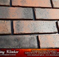 KingKlinker-Spb-OldCastle-HF29-3