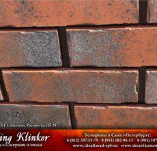 KingKlinker-Spb-OldCastle-HF29-8