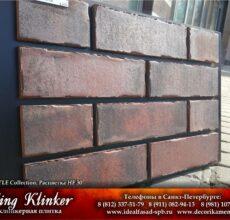 KingKlinker-Spb-OldCastle-HF30-3