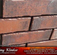 KingKlinker-Spb-OldCastle-HF30-4