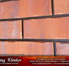 KingKlinker-Spb-OldCastle-HF39-2