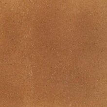 <strong>Плитка Aquarius Brown<br />Формат: 300х300х11<br />Цена — 172.54  руб.шт.</strong>