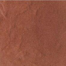 <strong>Плитка Taurus Rosa<br />Формат: 300х300х11<br />Цена — 174.72  руб.шт.</strong>