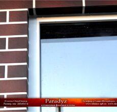 Paradyz-Cloud-brown-7