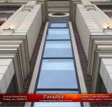 Paradyz-Natural-Brown-11