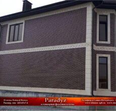 Paradyz-Natural-Brown-5