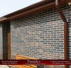 Paradyz-Scandiano-Brown-2