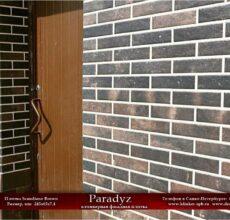 Paradyz-Scandiano-Brown-3