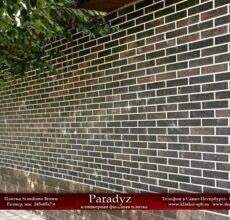 Paradyz-Scandiano-Brown-4