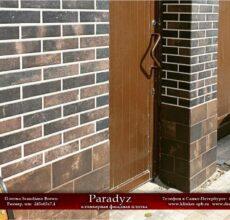Paradyz-Scandiano-Brown-6