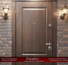 Paradyz-Scandiano-Brown-8