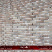 Paradyz-Scandiano-Ochra-4