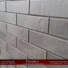 Paradyz-Semir-Grafit-mini-1