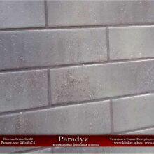 Paradyz-Semir-Grafit-mini-5