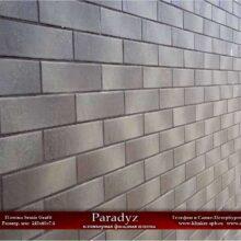 Paradyz-Semir-Grafit-mini-6