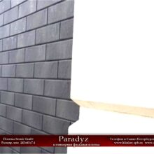 Paradyz-Semir-Grafit-mini-7