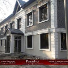 Paradyz-Semir-Grafit-mini-8