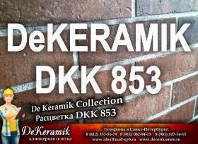 Плитка DeKeramik DKK853
