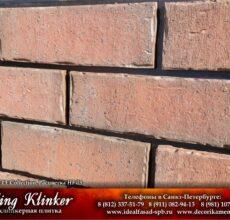 KingKlinker-Spb-OldCastle-HF03-3