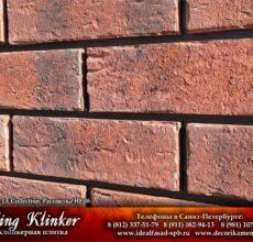 KingKlinker-Spb-OldCastle-HF06-2