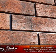 KingKlinker-Spb-OldCastle-HF06-3