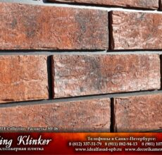 KingKlinker-Spb-OldCastle-HF06-4