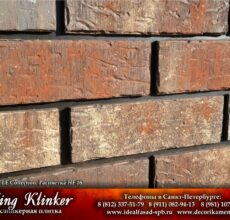 KingKlinker-Spb-OldCastle-HF16-2