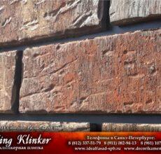 KingKlinker-Spb-OldCastle-HF16-4