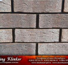 KingKlinker-Spb-OldCastle-HF19-1
