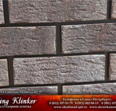 KingKlinker-Spb-OldCastle-HF19-2
