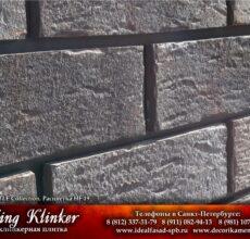 KingKlinker-Spb-OldCastle-HF19-3