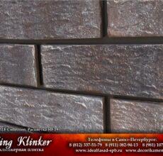 KingKlinker-Spb-OldCastle-HF19-5