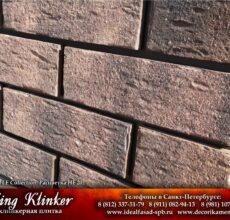 KingKlinker-Spb-OldCastle-HF20-2