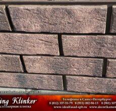 KingKlinker-Spb-OldCastle-HF20-3
