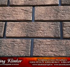 KingKlinker-Spb-OldCastle-HF20-4