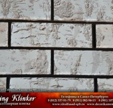 KingKlinker-Spb-OldCastle-HF22-1