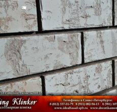 KingKlinker-Spb-OldCastle-HF22-2