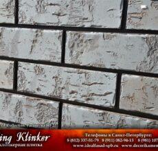 KingKlinker-Spb-OldCastle-HF22-3