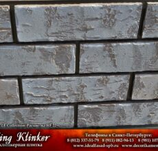 KingKlinker-Spb-OldCastle-HF22-4