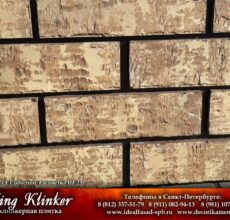 KingKlinker-Spb-OldCastle-HF23-1