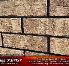 KingKlinker-Spb-OldCastle-HF23-3